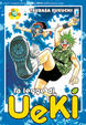 Cover of La Legge di Ueki vol. 10
