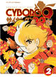 Cover of Cyborg 009 vol. 02 di 27