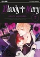 Cover of Bloody Mary vol. 7