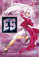 Cover of E's vol. 5