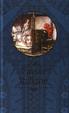 Cover of Favole italiane