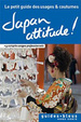 Cover of Japan attitude!