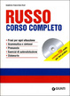 Cover of Russo