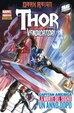 Cover of Thor n. 132