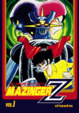 Cover of Mazinger Z vol. 1 (di 6)