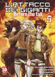 Cover of L'attacco dei Giganti - Before the Fall vol. 5