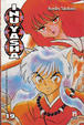 Cover of Inuyasha vol. 19