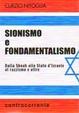 Cover of Sionismo e fondamentalismo