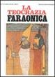 Cover of La Teocrazia Faraonica