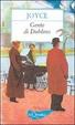 Cover of Gente di Dublino
