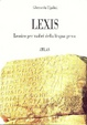 Cover of Lexis