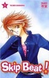 Cover of Skip Beat ! Tome 1