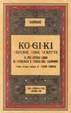 Cover of Ko - Gi - Ki