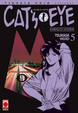 Cover of Cat's Eye vol. 5