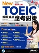 Cover of New TOEIC解題‧拿分應考對策