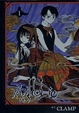 Cover of xxxHOLiC 1