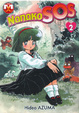 Cover of Nanako SOS vol. 2