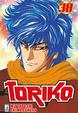 Cover of Toriko vol. 38
