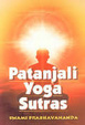 Cover of Patanjali Yoga Sutras