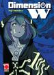 Cover of Dimension W vol. 1