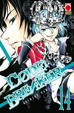 Cover of Code Breaker 14