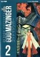 Cover of God Mazinger vol. 2