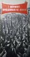 Cover of I movimenti rivoluzionari nel mondo