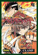 Cover of Tsubasa Reservoir Chronicle #13 (de 28)