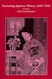 Cover of Recreating Japanese Women, 1600-1945