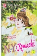 Cover of N.Y. Komachi vol. 7