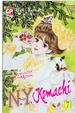 Cover of N.Y. Komachi vol. 7