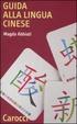 Cover of Guida alla lingua cinese