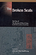 Cover of The Broken Seals