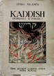 Cover of Kaddish