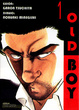 Cover of Old boy #1 (de 8)