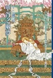 Cover of 十二國記:華胥之幽夢