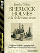 Cover of Sherlock Holmes e la dodicesima notte