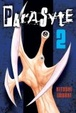 Cover of Parasyte 2
