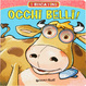 Cover of Occhi belli!
