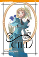 Cover of Ciel vol. 16