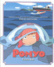 Cover of Ponyo Picture Book