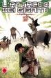 Cover of L'attacco dei giganti vol. 20