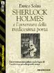 Cover of Sherlock Holmes e l'avventura della tredicesima porta