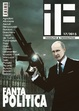 Cover of IF - Insolito & Fantastico n. 17