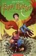 Cover of Гаррі Поттер і філософський камінь