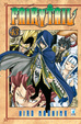 Cover of Fairy Tail vol. 43