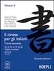 Cover of Il cinese per gli italiani