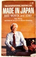 Cover of Made in Japan