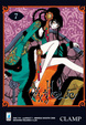 Cover of xxxHOLiC 7