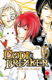 Cover of Code Breaker 05